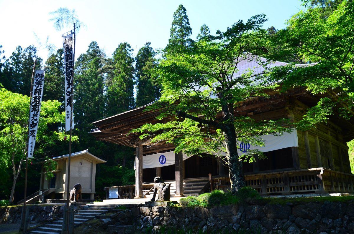 妙見山 黒石寺
